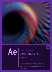 Adobe After Effects CC 2014.0 (13.0)ScreenSnapz001