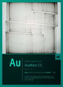 Adobe Audition CCScreenSnapz001