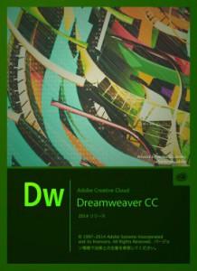 DreamweaverScreenSnapz001
