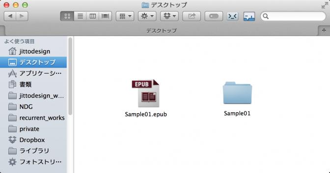 FinderScreenSnapz001 18.15.31