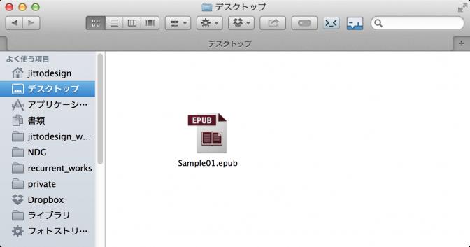 FinderScreenSnapz001 18.16.28