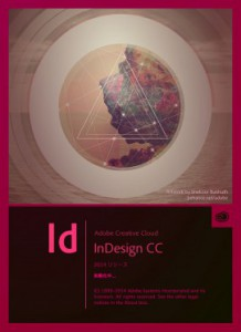 InDesignScreenSnapz001