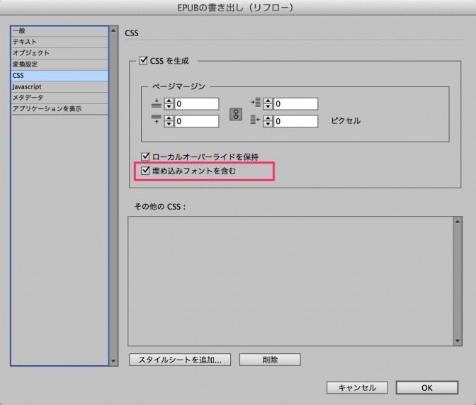 InDesignScreenSnapz002