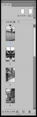 InDesign CC 2014の固定レイアウトEPUB書き出し(2)