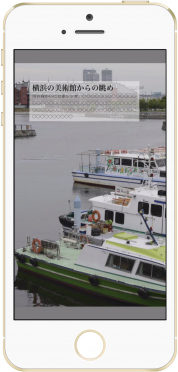 ReflectorScreenSnapz_D2