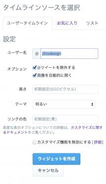 ADPS_WebSite_22_cc