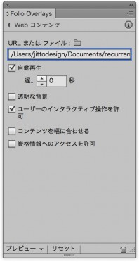 ADPS_WebSite_25_cc