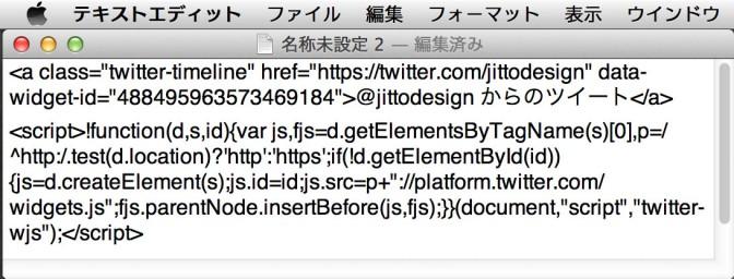 ADPS_WebSite_26_cc