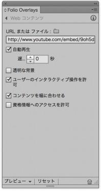 ADPS_WebSite_46_cc