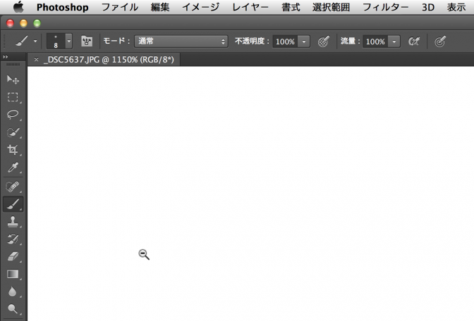 PhotoshopScreenSnapz001
