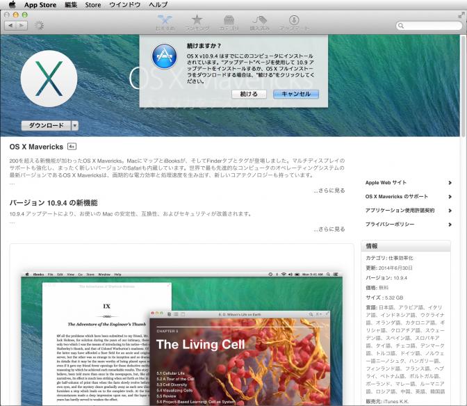 App StoreScreenSnapz002