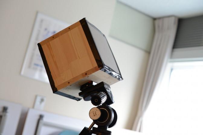 暗箱(ピンホール)カメラの制作