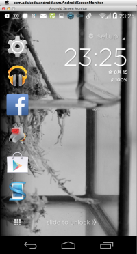 com.adakoda.android.asm.AndroidScreenMonitorScreenSnapz002