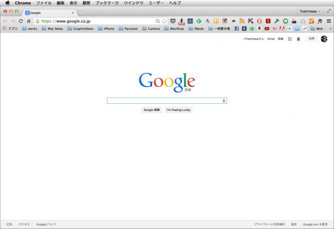 Google ChromeScreenSnapz003