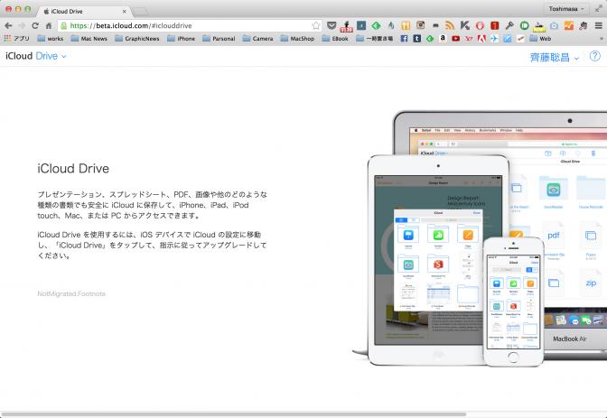 Google ChromeScreenSnapz005