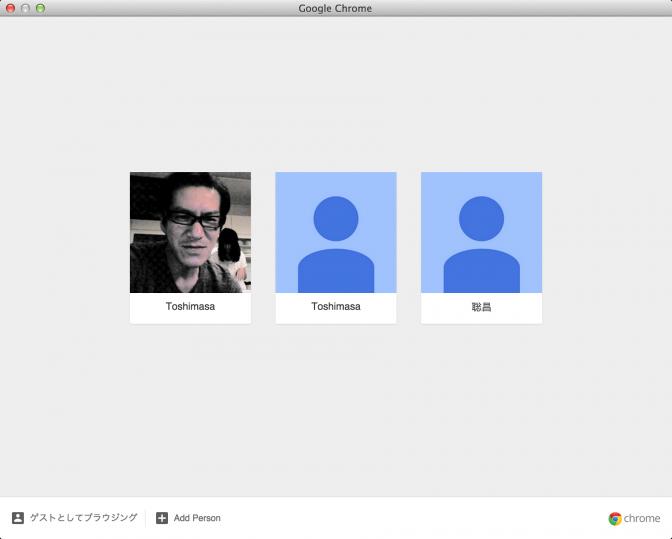 Google ChromeScreenSnapz006