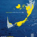 APECポスター