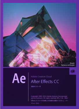 Adobe After Effects CC 2014.1 (13.1)ScreenSnapz001