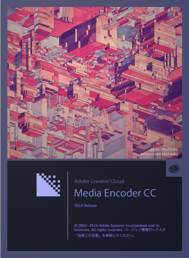 Adobe Media Encoder CC 2014ScreenSnapz001