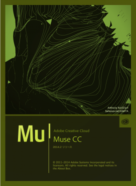Adobe Muse CCScreenSnapz001