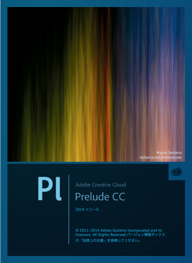 Adobe Prelude CC 2014ScreenSnapz001