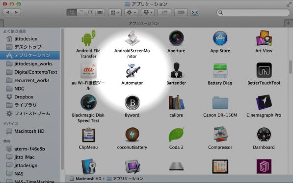 FinderScreenSnapz005