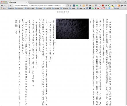 Google ChromeScreenSnapz001