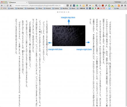 Google_ChromeScreenSnapz002
