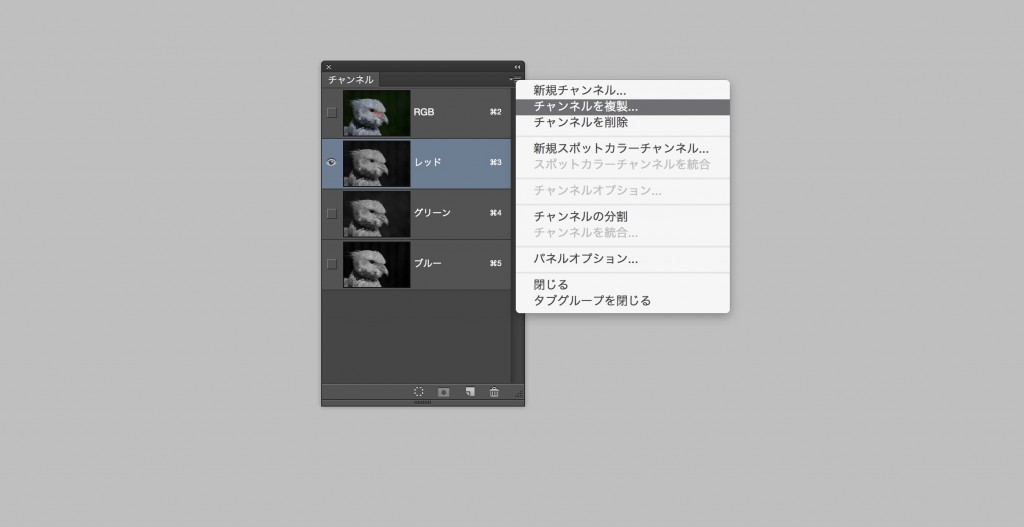Photoshop05