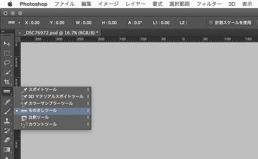 ss_2014-12-11_22_02_58