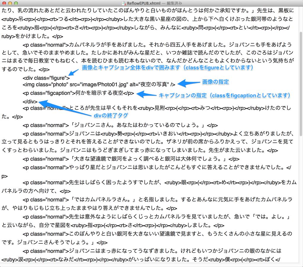 テキストエディットScreenSnapz001 (2)
