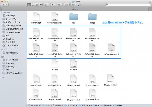 FinderScreenSnapz001-1