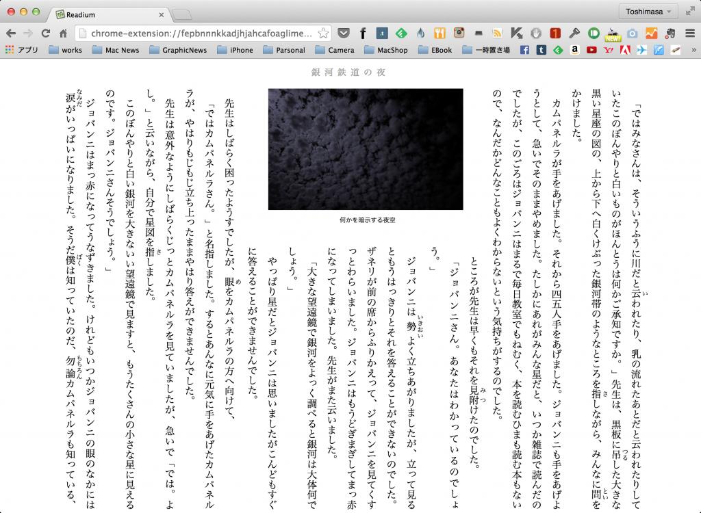Google ChromeScreenSnapz001 (1)