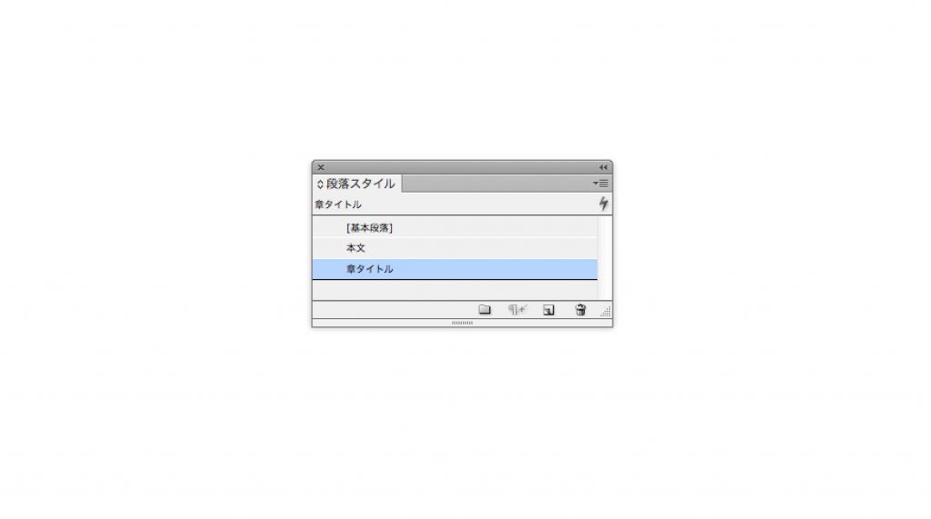 InDesignScreenSnapz001 (1)