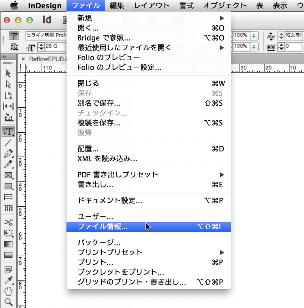 InDesignScreenSnapz001 (2)