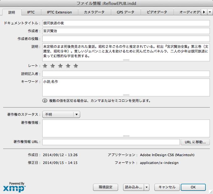 InDesignScreenSnapz002 (2)