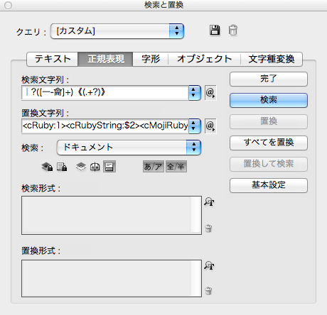 InDesignScreenSnapz003 (1)