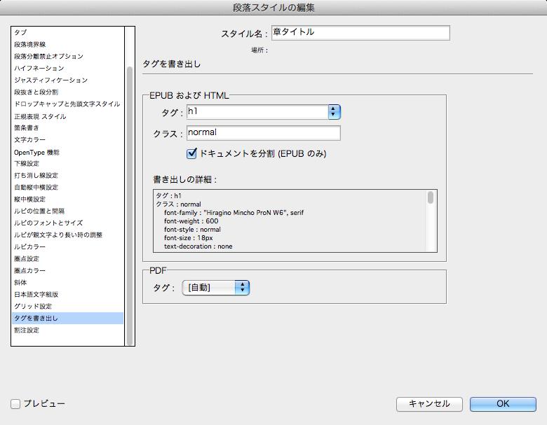 InDesignScreenSnapz003 (2)