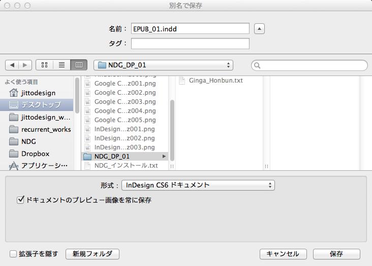 InDesignScreenSnapz004 (1)
