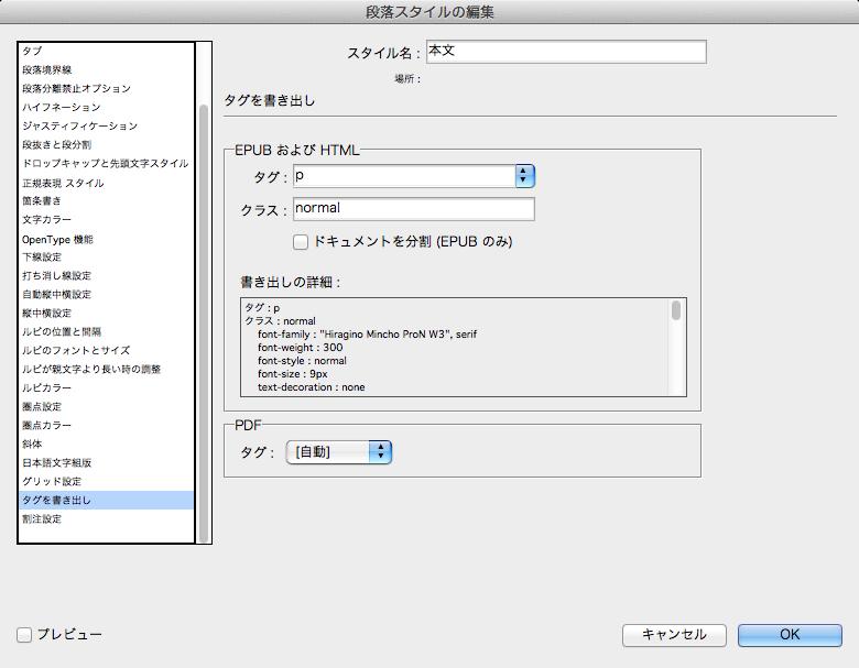 InDesignScreenSnapz004 (2)
