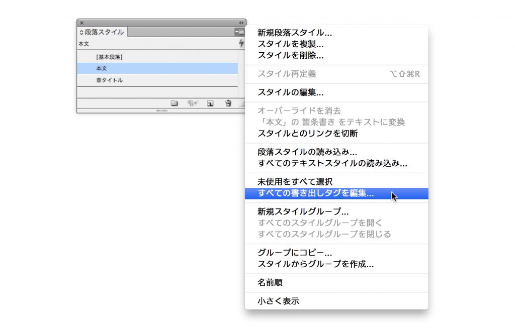InDesignScreenSnapz005 (2)