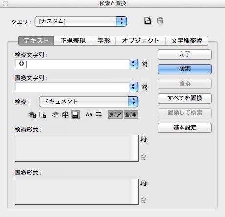 InDesignScreenSnapz015