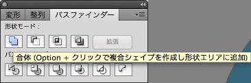 icon_007