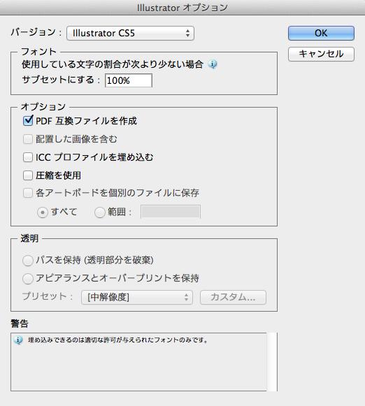 icon_012