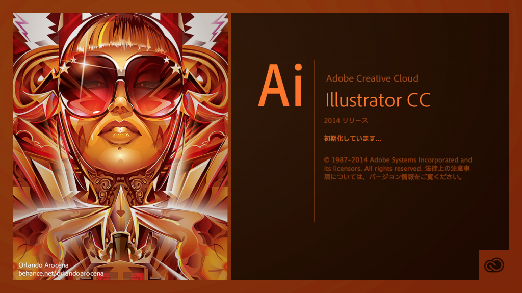 「24HOUR ILLUSTRATOR SPECIAL EVENT at SHIBUYA HIKARIE」