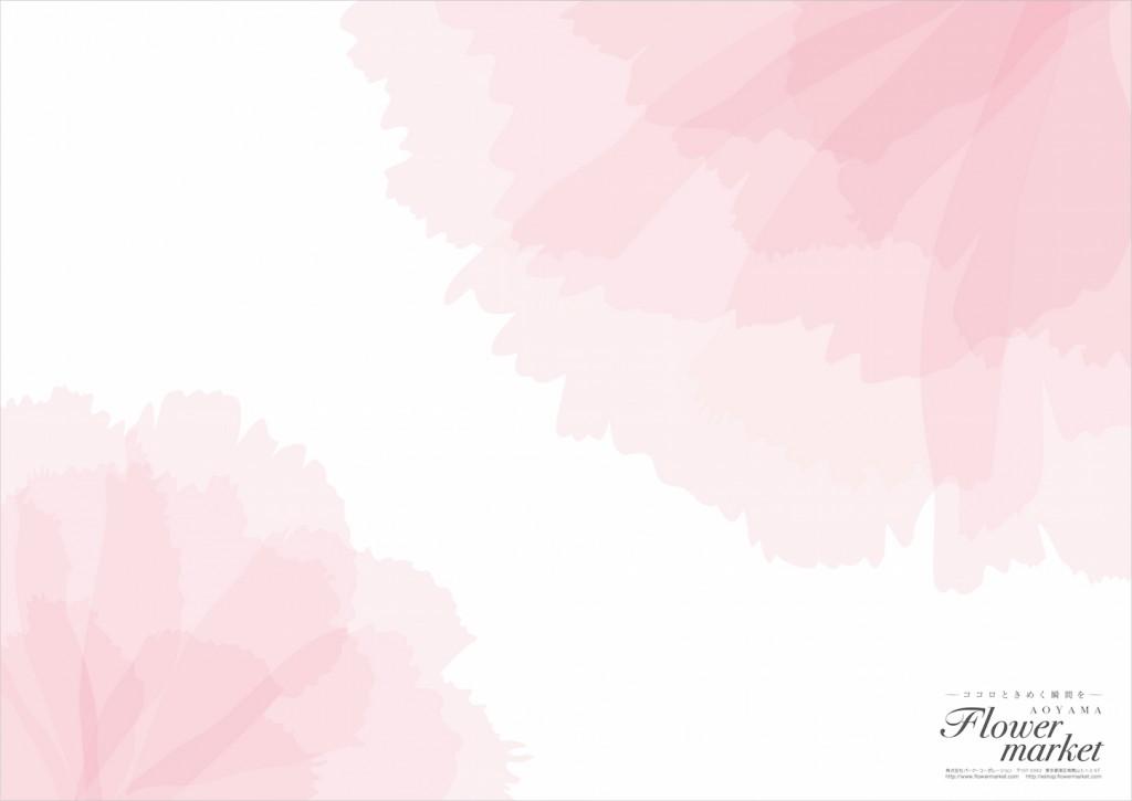 Flower01_s