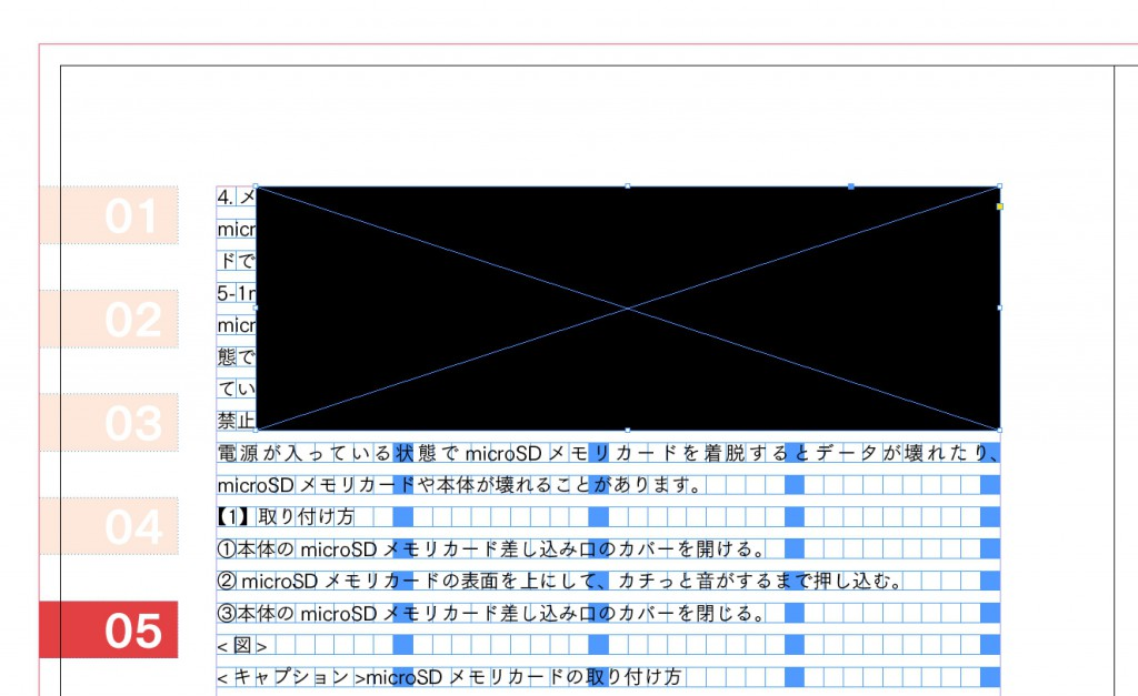 ss 2015-09-01 16.25.43