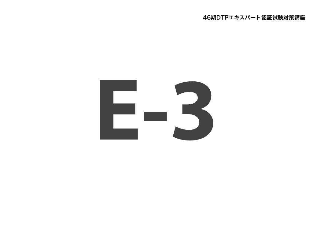 46_Expert.001