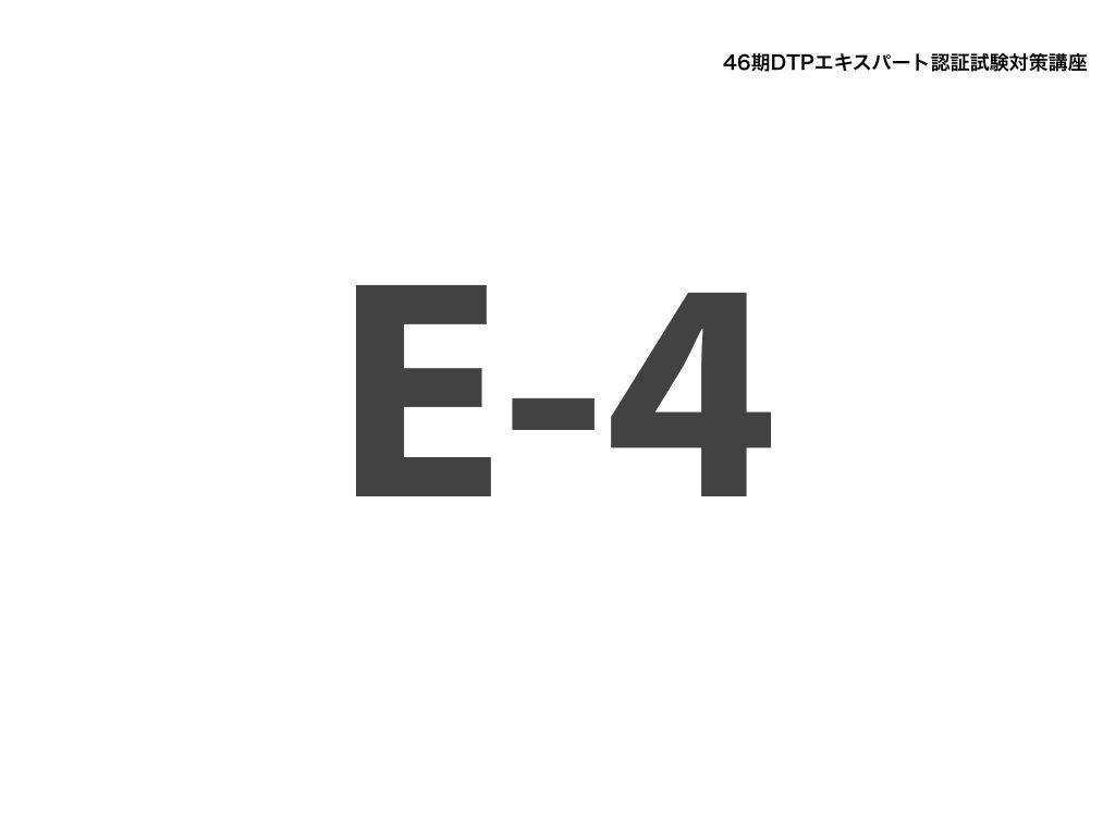 46_Expert.020