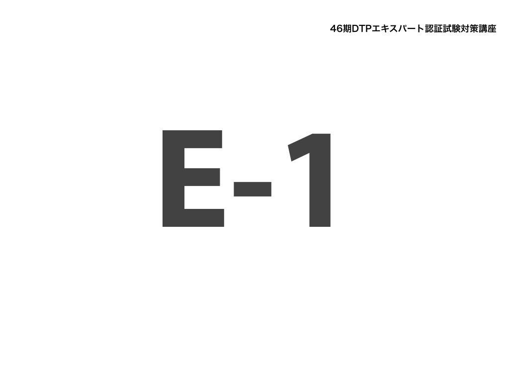 46_Expert_01.005